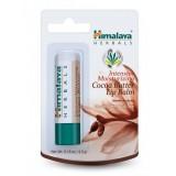 Intensive Moisturizing Cocoa Butter Lip Balm (Интенсивно увлажняющий бальзам для губ с маслом какао) Himalaya (Хималая) 4,5 г.