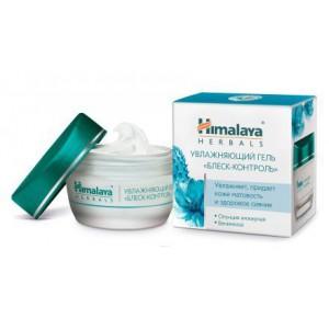 Light Hydrating Gel Cream (Легкий увлажняющий гель-крем для лица) Himalaya Herbals (Хималая Хербалс) 50 г.